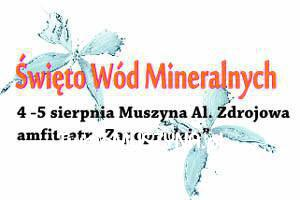 święto wód mineralnych - Muszyna 2012