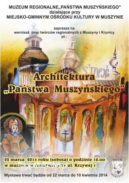 Architektura Państwa Muszyńskiego - plakat