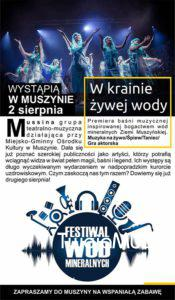 Festiwal Wód Mineralnych sierpień 2018 - plakat zdj02