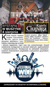 Festiwal Wód Mineralnych sierpień 2018 - plakat zdj04