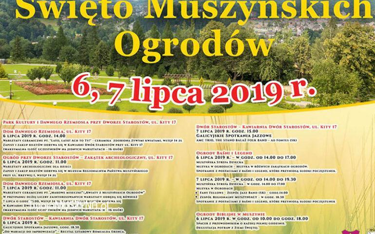 Święto Muszyńskich Ogrodów 2019