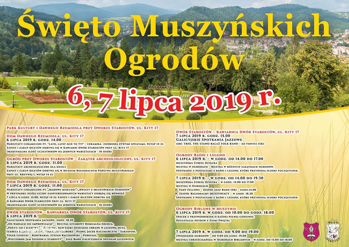 Święto Muszyńskich Ogrodów 2019 - plakat