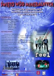 Święto Wód Mineralnych w Muszynie - plakat